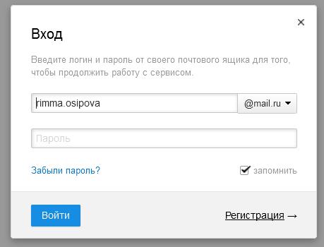 Не могу ввести логин и пароль в контакте что делать