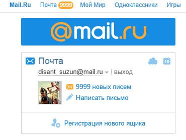 Меняйте и сохраняйте http://mymailru/my/userinfo