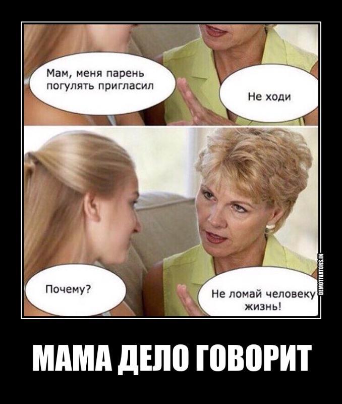 mnogo-muzhikov-i-odna-porno