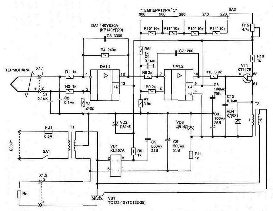 Терморегулятор на термопаре своими руками