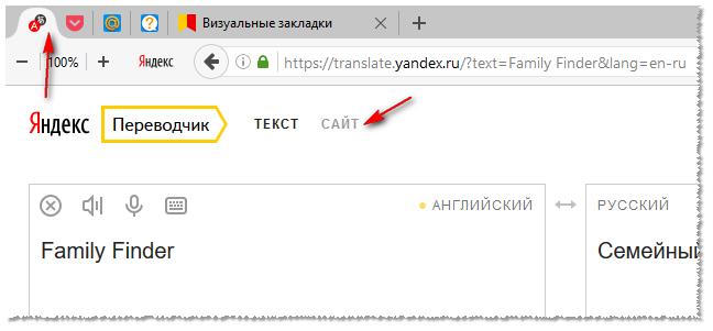Как сделать перевод на русский в мозиле 454