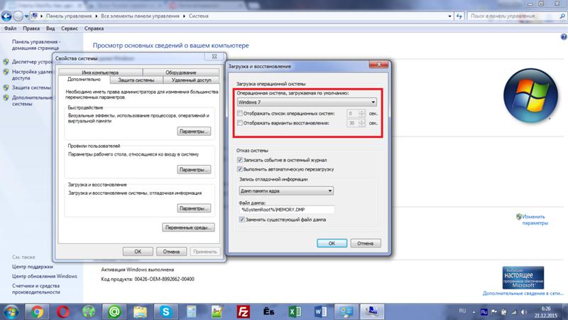Как сделать так чтобы ноутбук не включается 498