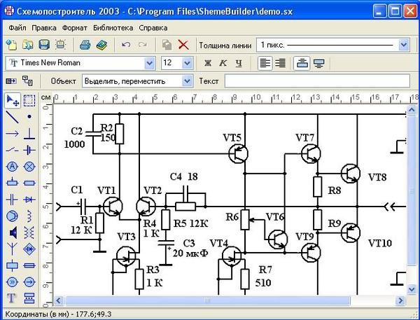 программы создания схем сетей