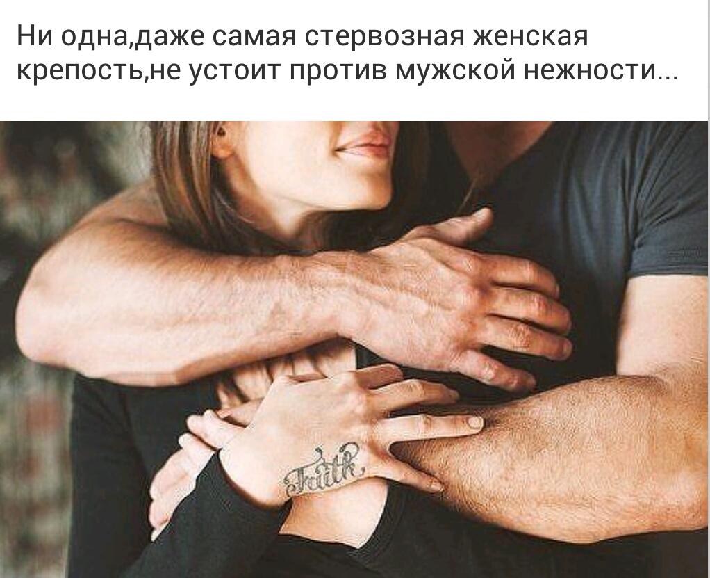 Она молча подала мне свою руку еще дрожавшую от волнения и испуга