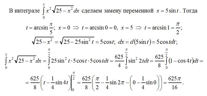 Умение рационально решать квадратные уравнения