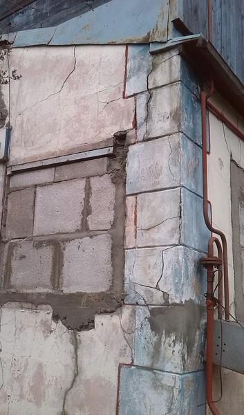 Ремонт шлакового дома своими руками 94
