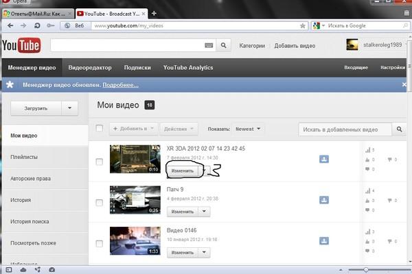 Как сделать так чтобы было много подписчиков на youtube