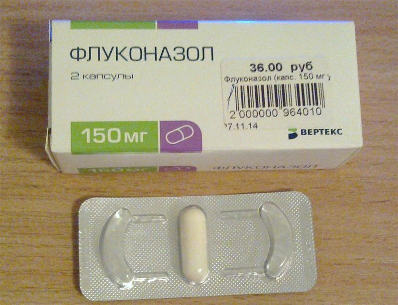 Какие таблетки надо пить от грибка на ногах