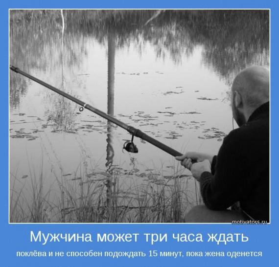 смысл жизни рыбака
