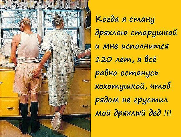 А я люблю свои стихи. (Раиса Кулешова 3) / Стихи. ру