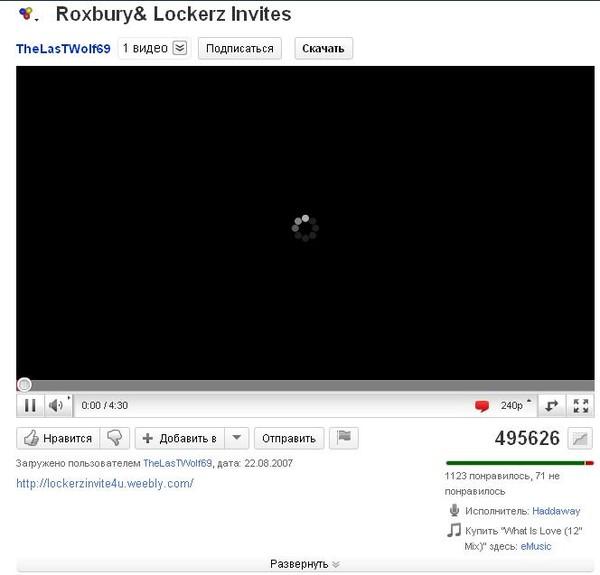 Как сделать видео в ломотиф 1 минутой