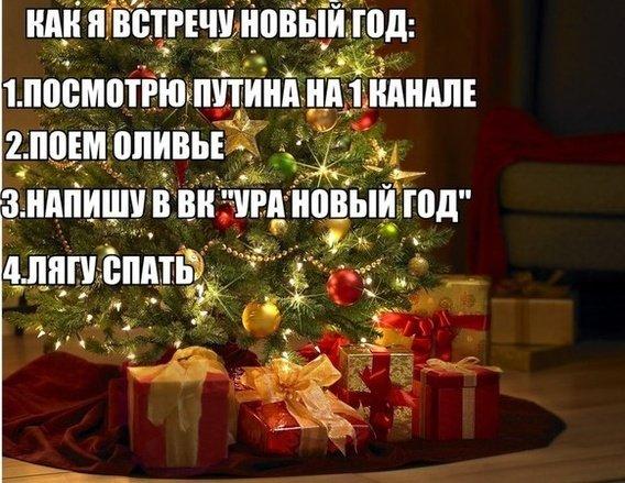 Что я хочу на новый год от подруги