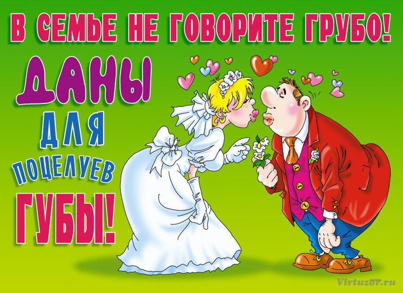 Веселое и смешное поздравление на свадьбе