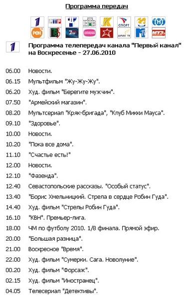 Анатолий шарий последние новости видео смотреть