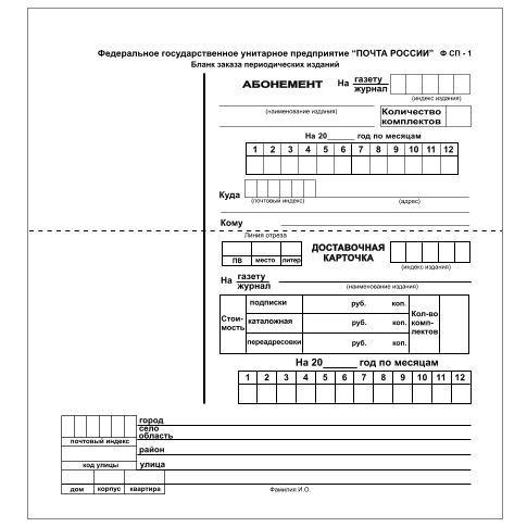 образец договор на оказание услуг прачечной