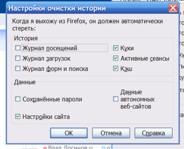 kak-russkie-konchayut-vnutr