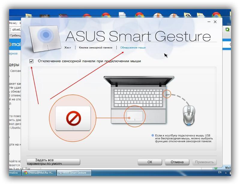 Почему перестала работать беспроводная мышь на ноутбуке