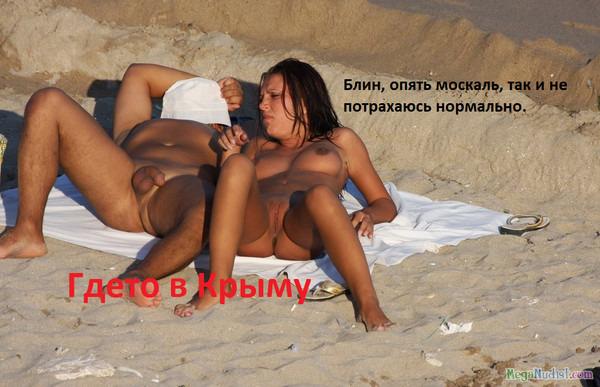 devushki-i-parni-na-plyazhe-golie-foto