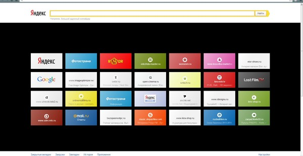 Тимофей установить визуальные закладки для гугл хрома от яндекса написаны одной единственной
