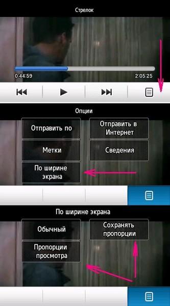 Как сделать контакта на весь экран на а5
