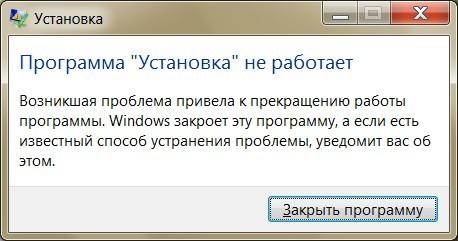 Програма хксхип не работает