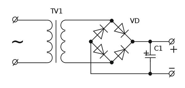 Как сделать переменные 12 вольт на постоянные