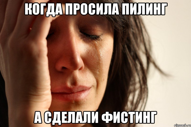patsan-soset-grud-u-svoey-devchonke