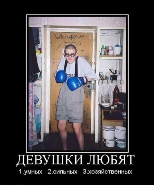 pochemu-zhenshini-ne-lyubyat-ebatsya