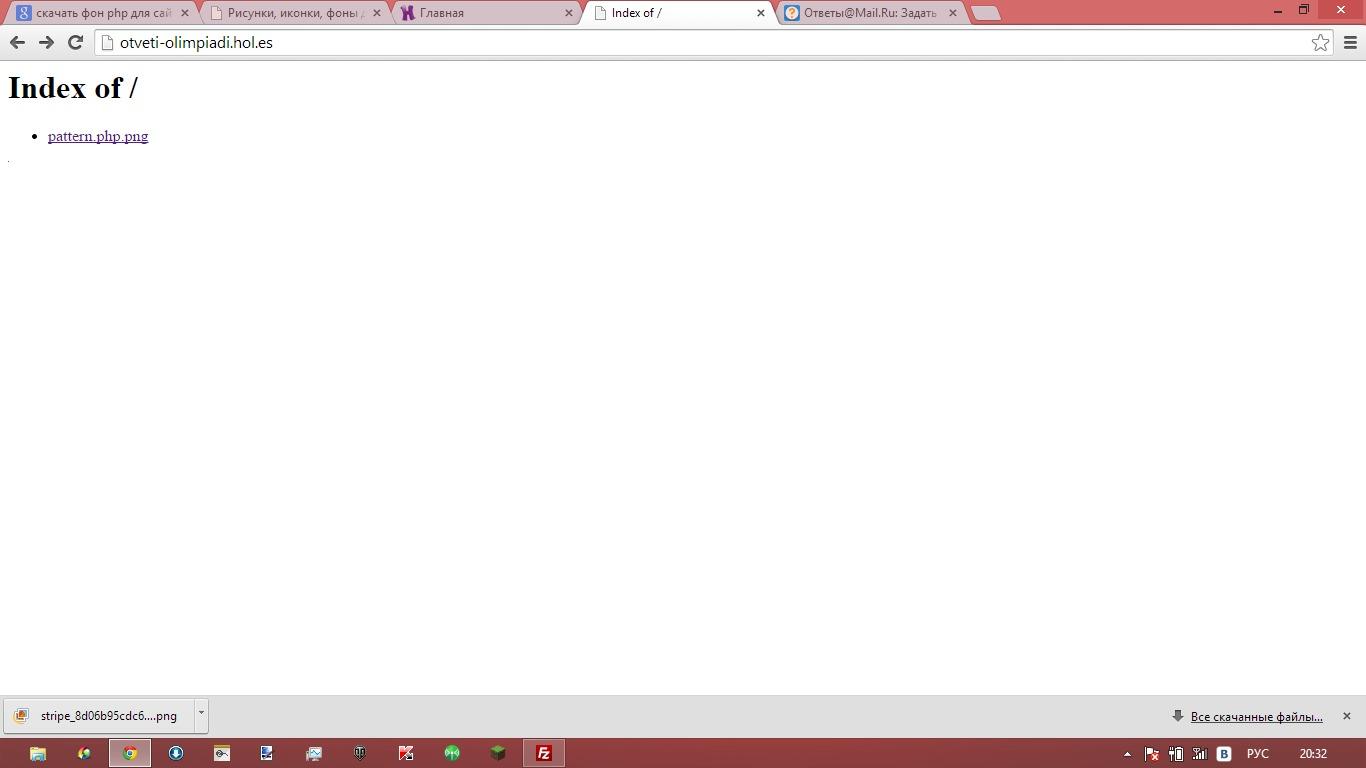 Как добавить фоновый рисунок на веб-страницу? 57