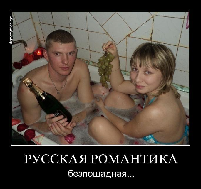 Русская баба демонстрирует попу и делает минет любовнику дома  505205