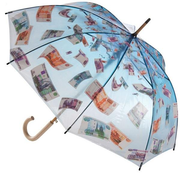Зонт с деньгами и пожелание