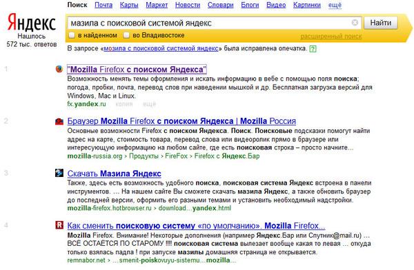 Яндекс поиск 1 в россии yandexru