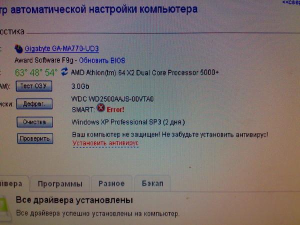 Програма для удаления файлов