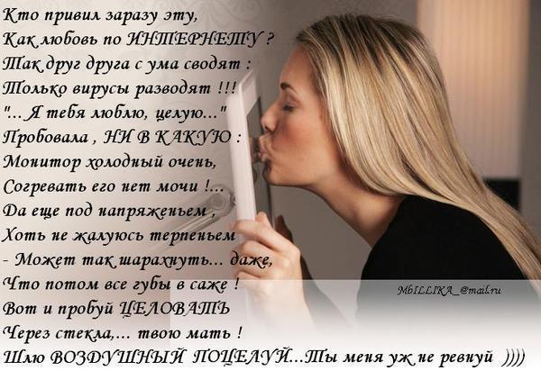 parni-dlya-devushek-virt