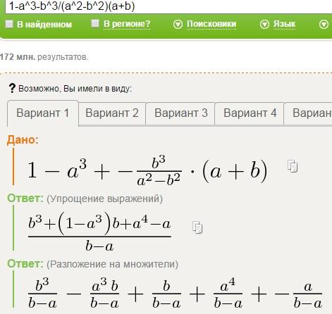 Решебник 2 гдз (решебник 2) по алгебре 7 класс (дидактические материалы) ли