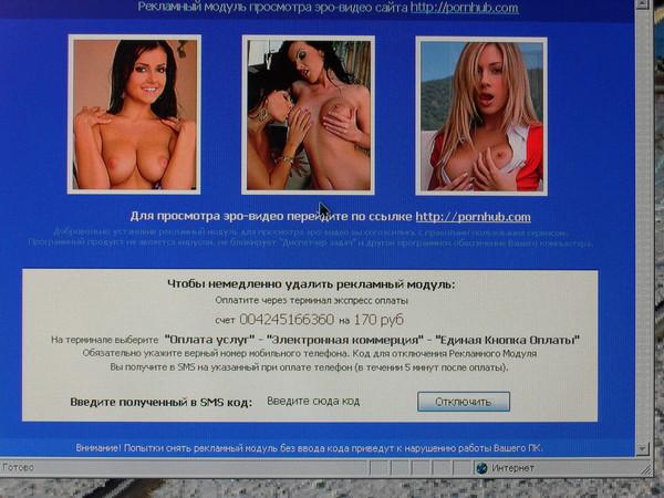 seks-video-v-sene