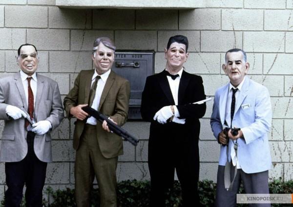 Грабили банки в масках президентов