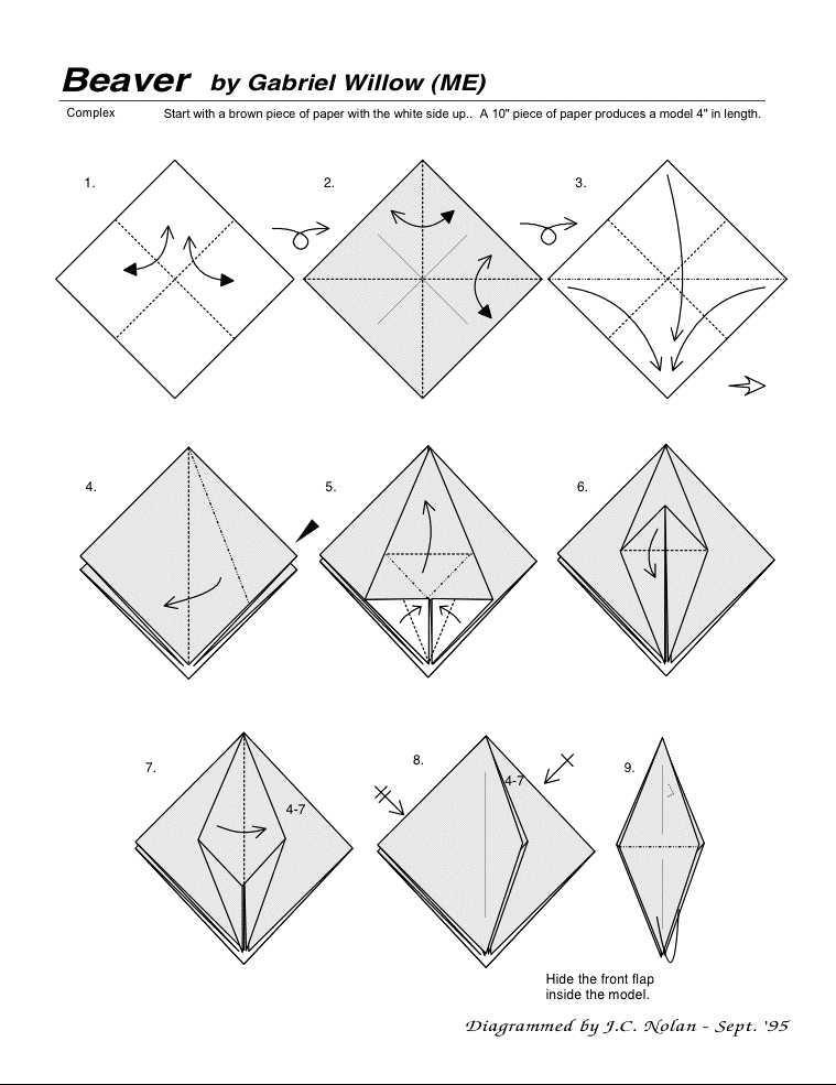 Оригами бобер для детей