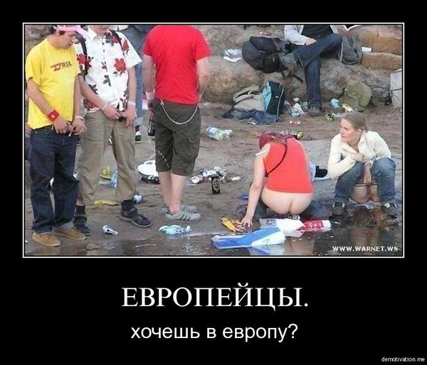 video-russkaya-pisaet