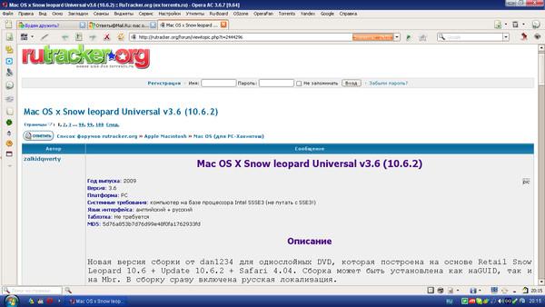 Http://antivirusppua/img/mac_osxjpg