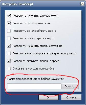 ne-udalyaetsya-pornobanner