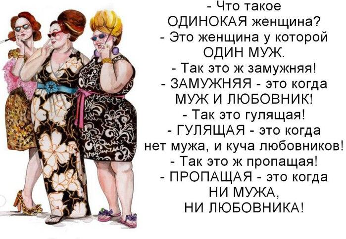 dlinniy-chlen-muzhik