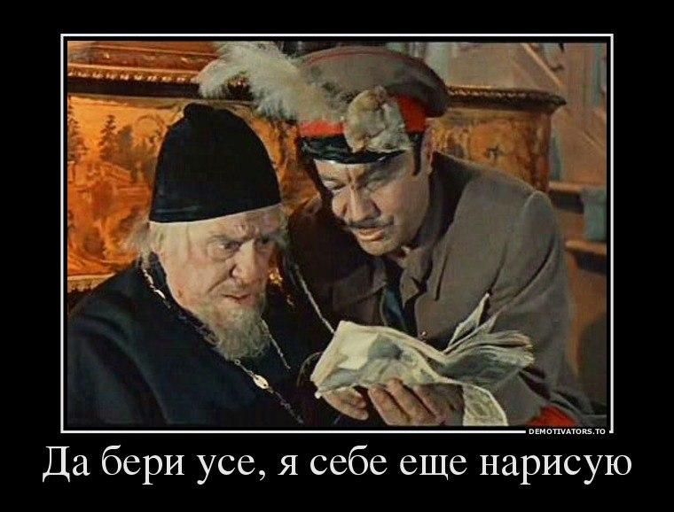 Поддельные лотерейные билеты на 100 тысяч гривен изъяты в Киеве, - прокуратура - Цензор.НЕТ 6212