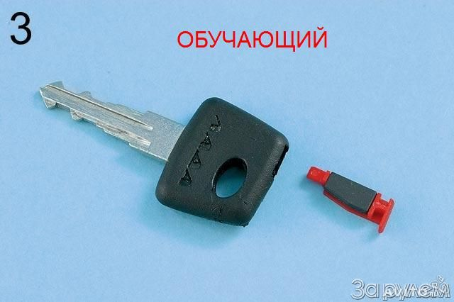 Если Нет Красного Сервисного Ключа