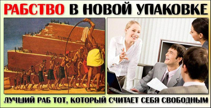 Статьи о попавших людей в рабство