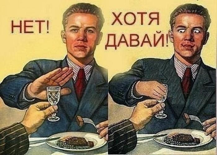 http://otvet.imgsmail.ru/download/507917_671649f0ca3e1adc6a9cfe26888bd49b_800.jpg
