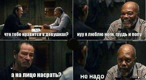 pizda-imeet-svoystvo-rasshiryatsya