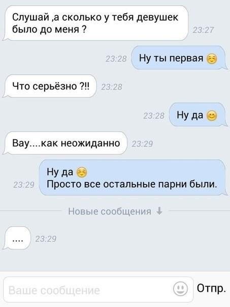 perviy-vopros-devushke-pri-znakomstve