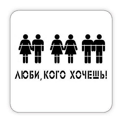 chto-takoe-geteroseksualnaya-orientatsiya