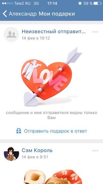 Открытки на сайт русский